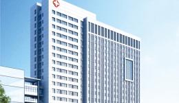 新增病床600余张  缓解住院紧张现状-我院新住院大楼竣工启用